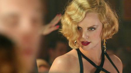 让饱眼福的爱情战争片《巴黎烟云》,富家小姐放弃爱情成为,却遭人羞辱