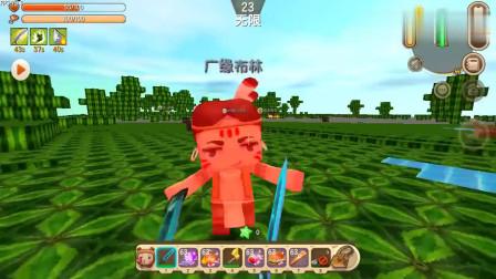 迷你世界:这是半仙玩万能系列最刺激的一次,西瓜地图都被我烧了