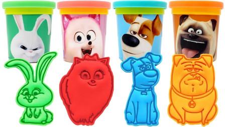 趣味爱宠大机密儿童益智玩具,培乐多彩泥创意新玩法视频送给你!