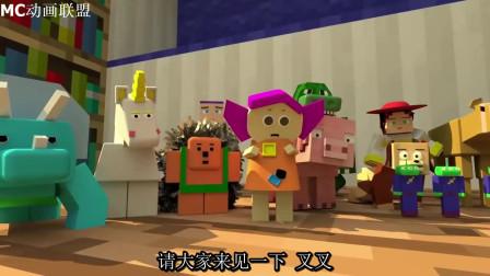 我的世界动画-玩具总动员4预告片模仿-killshot2596