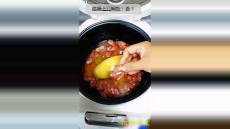 有一个电饭锅就能做,腊肠土豆焖饭!