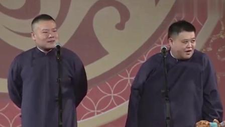 岳云鹏:岳云鹏学聋子,唱着歌就来了,孙越:年轻时候没少祸害人