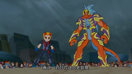 晶码战士:龙炎及时赶到广场,想要阻止黑白巫魔兽