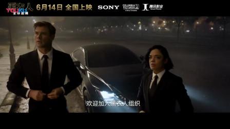 R1SE《R.1.S.E》电影《黑衣人:全球追缉》中国区推广曲MV