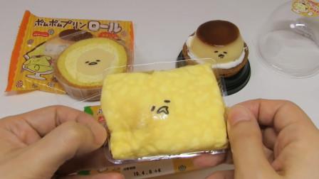 """最受日本小孩欢迎的一种食玩:""""表情包鸡蛋君""""!太有趣了!"""