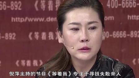 17岁富家公主被拐大山,轮流给3个老农生娃,门一开倪萍泪崩