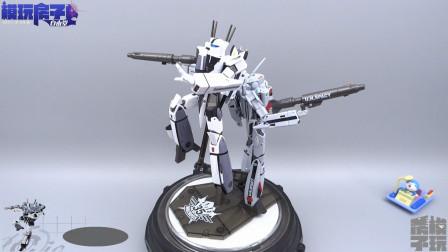 《模玩房子自由堂》第154期: HI-METAL R  超时空要塞△  VF-1S 死神机把玩分享