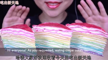 由深到浅的千层蛋糕五颜六色真的是好看极了,一口接一口停不下来