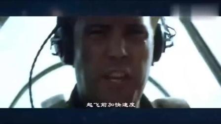 一部日本国内不敢播放的电影,这部电影被誉为空战片之王