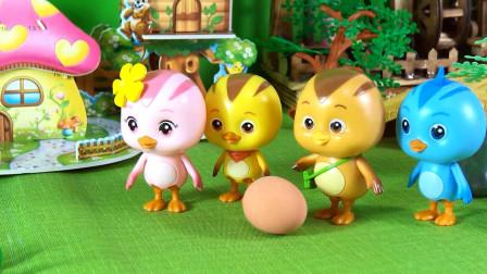 小琦故事萌鸡小队四兄妹在森林里发现了一个神秘的蛋