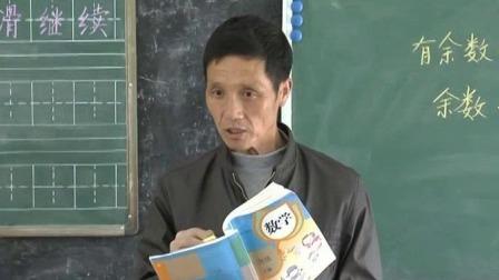 安徽省招聘2950名农村特岗教师 每日新闻报 20190617 高清版