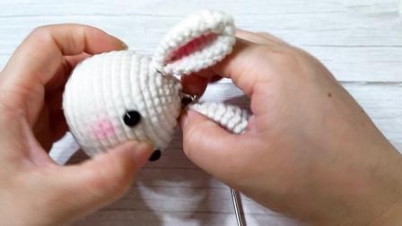 瑶妈编织第35集牛奶棉钩针编织兔子挂件钩针视频教程毛线编织简单方法
