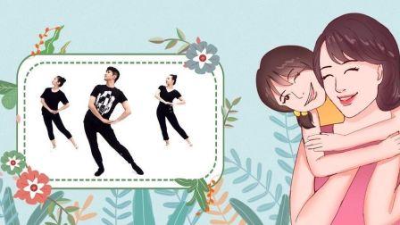 青年舞蹈家邓斌原创作品《母亲》小课堂