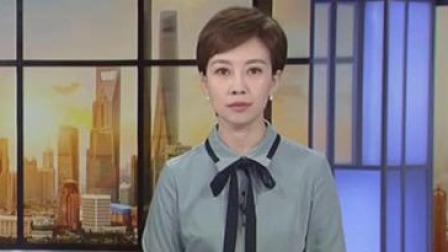 上海早晨 2019 日喀则定日县发生3.6级地震