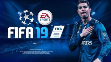 【九命猫】*FIFA19*俱乐部模式集锦EP27