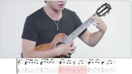 尤克里里指弹单曲教学,王菲《红豆》 教学