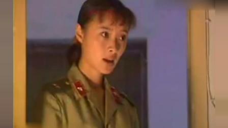 和平年代:嫁了个当兵的,女孩故意不开门,捉弄不成反弄了!