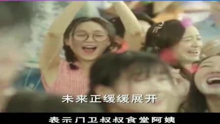北京东路的日子,这首歌是否让你想起回忆里的那个人
