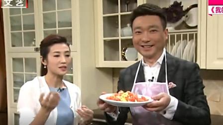 央视主播康辉穿着西服炒菜,这画面好珍贵啊!