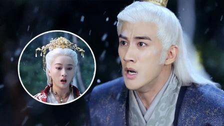 剧集:《白发》张雪迎李治廷雪地埋骨高能催泪