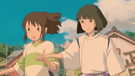 【宫崎骏】喜欢我,别遮脸,一起过夏天。