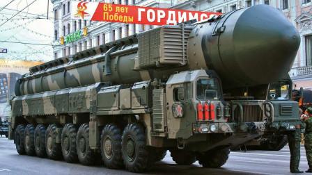 若美俄爆发大规模冲突,俄能支撑多久?美专家:半个月