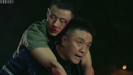 热血尖兵:小武被打成重伤,还好班长及时相救!