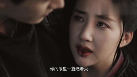 白发王妃:只要我活着就不会让你死,傅筹郑重承诺,痕香眼含爱意