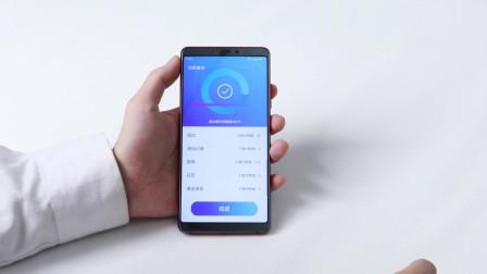 大容量+轻松备份 紫光5G超级SIM卡上手试用