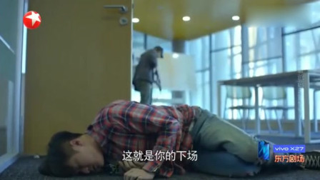 带着爸爸去留学:杀手从凯文的身边路过,装死的凯文吓得浑身发抖