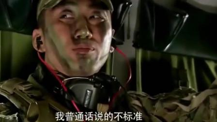 我是特种兵:天不怕地不怕,最怕广东人说普通话,特种兵一开口气氛就活跃了