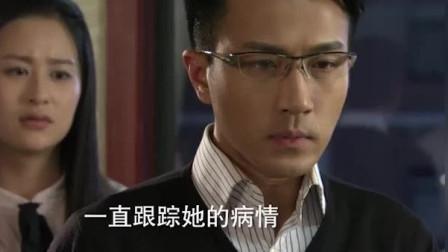 千山暮雪:医生道出十年前真相,蒋教授竟经历了这么多,总裁懵了