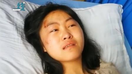3位亲人遇难 宜宾15岁女孩哽咽:没有救援人员 我坚持不下去