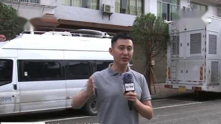 新闻直播间 2019 四川长宁6.0级地震 举行第二场新闻发布会
