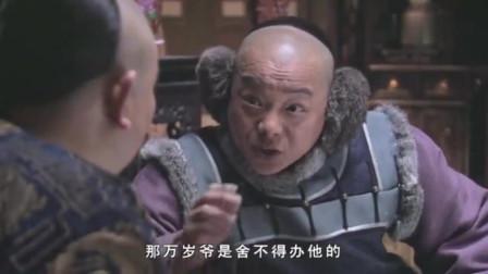 和珅的管家刘全,收贪官的钱,还说的一套一套的