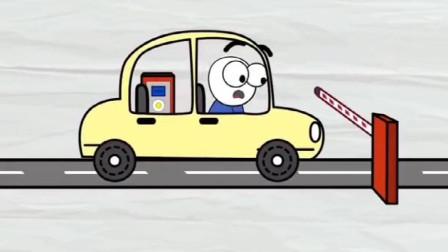 搞笑鉛筆動畫小笨蛋還挺暴躁提醒大家要遵守法規安全出行