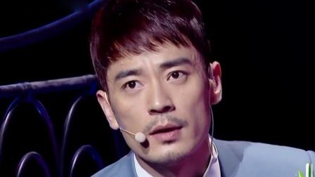 跨界歌王:李光洁一首《漂洋过海来看你》,陈松伶眼泪直打转!