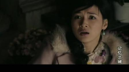 记忆之城:汉奸特务挟持姑娘做人质,最后被地下党当场击!