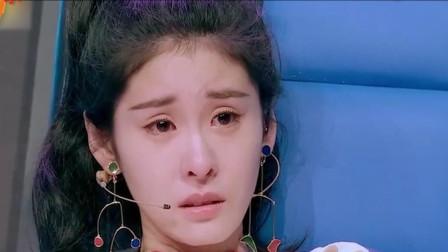 我天!12岁小女孩到底唱了首什么歌啊,太感人,张碧晨失控痛哭