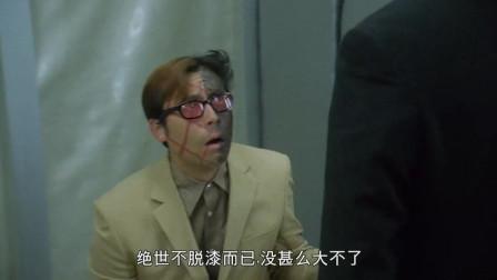 超级整蛊霸王:双脸男遇上陈百祥,惨遭整蛊,还是那么天真