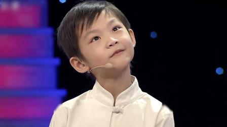 天津卫视 2018 中医世家第十代传人!九岁男童蒙眼猜中药,一手绝活出类拔萃