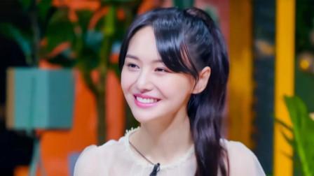 网传郑爽已与男友领证结婚,马天宇对张恒的称呼疑证实传闻