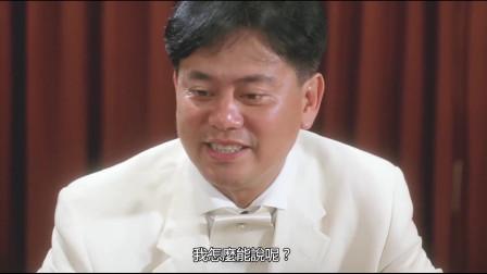 陈百祥怒怼梁家辉,称没钱就别玩牌,梁家辉敢怒不敢言!