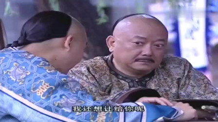 和珅在大街上头疼欲裂,纪晓岚:那咱们大清国真是举国欢腾