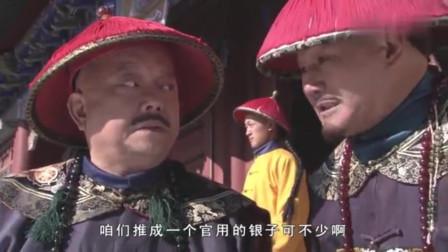 纪晓岚不上朝,和珅与众臣在乾隆面前推荐董大人,这帮人众口一词