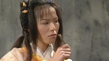 倚天屠龙记:见小昭在光明顶鬼鬼祟祟像奸细,杨不悔气得给她手脚绑上玄铁镣铐