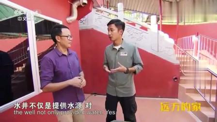 """远方的家:这座城市有一条街都是中文招牌,却不是""""唐人街""""当地华人太多了!"""
