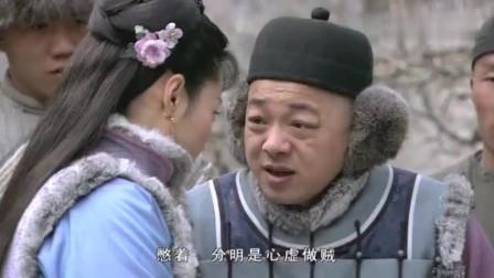 刘全当包工头,克扣农民工钱,可这事被和珅发现了
