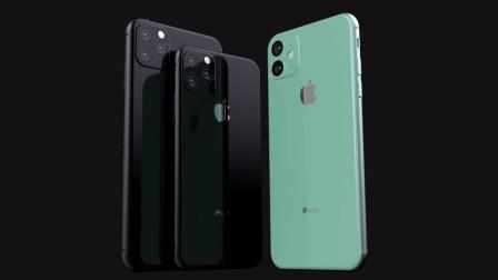 iPhone 12提前曝光,尺寸将增加到6.7英寸,屏占比更高