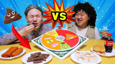 美食挑战:两小哥摇转盘,随机选奇怪美食吃,便便的形状能吃下去吗?
